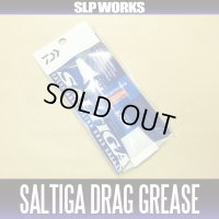 SALTIGA Drag Grease