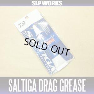 Photo1: [DAIWA] SALTIGA Drag Grease *discontinued