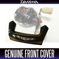 [DAIWA Genuine Parts] Reel FRONT COVER