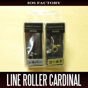 Photo1: [IOS Factory] Line Roller HYPER for Cardinal