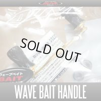 [DLIVE] WAVE BAIT Handle