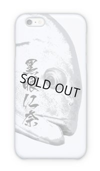【Angler's Case】Cell-phone Case - ONAGA-GURE - WHITE  (built-to-order) (Product code: 2015022401)