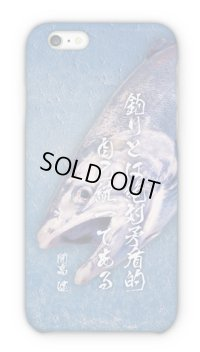 【Angler's Case】Cell-phone Case - Witticism of Takeshi Kaiko - (built-to-order) (Product code: 2015070604)