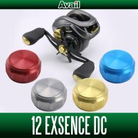 Avail SHIMANO MECHANICAL BREAK KNOB BCAL-EXDC for 12 EXSENCE DC・13CALCUTTA 300・400