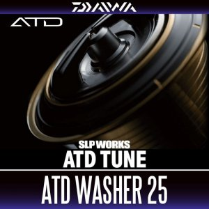Photo1:   ATD Washer 25 for Daiwa Spinning Reels
