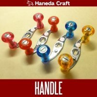 [Haneda Craft] Mirror Finish Short Handle S-shaped