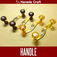 [Haneda Craft] Duralumin Gold Handle S-shaped