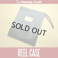 【Haneda Craft】 Little River Denim Reel Bag