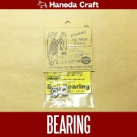 【Haneda Craft】 TWC Ball Bearing for Bronze Model Barrel-type
