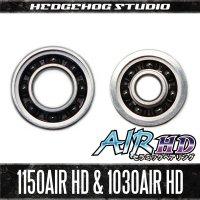 """Kattobi"" Spool Bearing Kit - AIR HD CERAMIC - 【1150AIR HD & 1030AIR HD】 for Revo, MGX, Elite, IB, Rocket, SX, Orra, MAX"