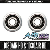 """Kattobi"" Spool Bearing Kit - AIR HD CERAMIC - 【1030AIR HD & 1030AIR HD】 for CORE, CHRONARCH, CURADO, CALCUTTA, ALDEBARAN, Metanium, Scorpion"