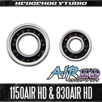 """Kattobi"" Spool Bearing Kit - AIR HD CERAMIC - 【1150AIR HD & 830AIR HD】 for Zillion, TD-Z, LEXA, AIRD, EXCELER, LAGUNA, Alphas, Pixy, Millionaire"
