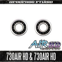 """Kattobi"" Spool Bearing Kit - AIR HD CERAMIC - 【730AIR HD & 730AIR HD】 for 17 CALCUTTA CONQUEST BFS HG,16 ALDEBARAN BFS XG,15 ALDEBARAN BFS XG LIMITED"
