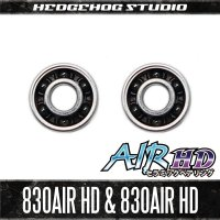 """Kattobi"" Spool Bearing Kit - AIR HD CERAMIC - 【830AIR HD & 830AIR HD】 for PX68 Finess Spool, Presso"