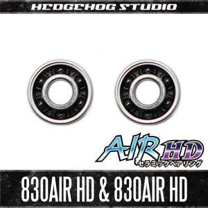 "Photo1: ""Kattobi"" Spool Bearing Kit - AIR HD CERAMIC - 【830AIR HD & 830AIR HD】 for PX68 Finess Spool, Presso"