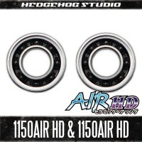 """Kattobi"" Spool Bearing Kit - AIR HD CERAMIC - 【1150AIR HD & 1150AIR HD】 for Revo, Toro Winch, Morrum SX, ambassadeur 1500C, 2500C"