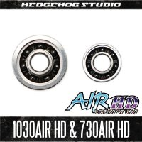 """Kattobi"" Spool Bearing Kit - AIR HD CERAMIC - 【1030AIR HD & 730AIR HD】 for ALDEBARAN BFS, CALCUTTA CONQUEST 50"
