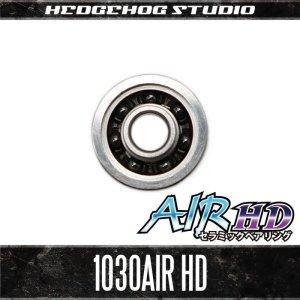 Photo1: HS-1030AIR HD - CERAMIC Bearing - (3mm×10mm×4mm)