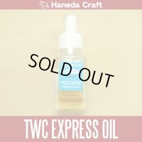 【Haneda Craft】 TWC EXPRESS OIL [ HEAVY ]