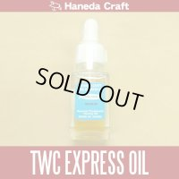 【Haneda Craft】 TWC EXPRESS OIL [ MIDIUM ]