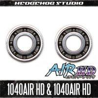 """""""Kattobi"""" Spool Bearing Kit - AIR HD CERAMIC - 【1040AIR HD & 1040AIR HD】 for ambassadeur 4000C・5000C・6000C (Reprint)"""