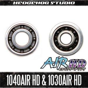 "Photo1: ""Kattobi"" Spool Bearing Kit - AIR HD CERAMIC - 【1040AIR HD & 1030AIR HD】 for Abu Morrum ZX・SX IVCB/MAG, SHIMANO"