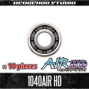 Photo1: HS-1040AIR HD - CERAMIC Bearing - (4mm×10mm×4mm) (10pcs)