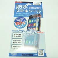 Waterproof Smartphone Seal for iPhone