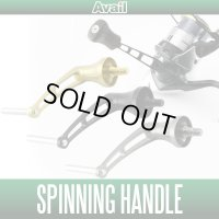 [Avail] Spinning Handle for SHIMANO (HDSP-S1)