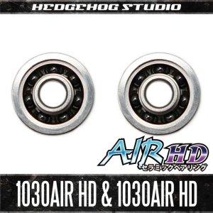 """Photo1: """"Kattobi"""" Spool Bearing Kit - AIR HD CERAMIC -【1030AIR HD & 1030AIR HD】for STEEZ SV TW, ZILLION SV TW, SS SV, STEEZ SV, STEEZ LTD SV"""