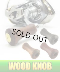 [Avail] Wood Handle Knob *HKWD