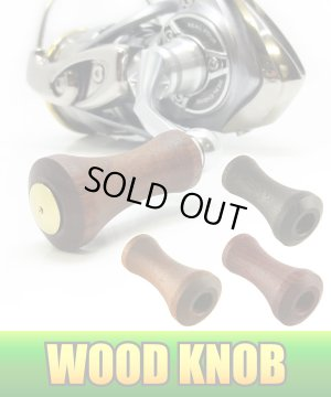 Photo1: [Avail] Wood Handle Knob *HKWD