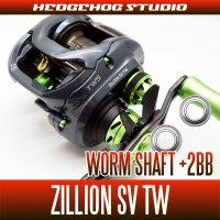 [DAIWA] Worm Shaft Bearing kit for ZILLION SV TW (+2BB)