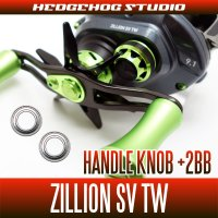 [DAIWA] Handle Knob Bearing kit for ZILLION SV TW (+2BB)