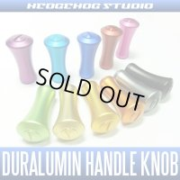 [HEDGEHOG STUDIO] Duralumin Handle Knob *HKAL - 1 piece