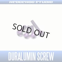 【SHIMANO】Duralumin Screw Set 5-6-6-9 【16 Scorpion70】 ROYAL PURPLE
