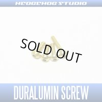 【SHIMANO】Duralumin Screw Set 5-6-6-9 【16 Scorpion70】 CHAMPAGNE GOLD