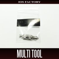 [IOS Factory] Multi Tool