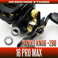 Handle Knob +2BB Bearing Kit for 16 PRO MAX