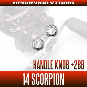 Photo2: Handle Knob +2BB Bearing Kit for 14 Scorpion