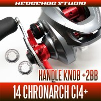 Handle Knob +2BB Bearing Kit for CHRONARCH CI4+