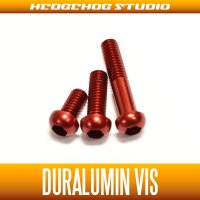 【DAIWA】 Duralumin Screw Set 5-8-13 【STEEZ・IS】 RED