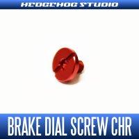 【SHIMANO】 Brake Dial Screw RED 【CHRONARCH CI4+】