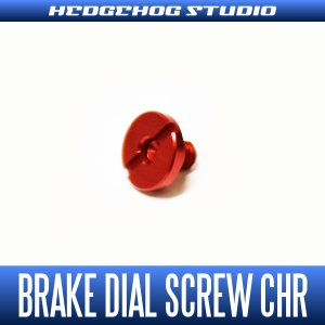 Photo1: 【SHIMANO】 Brake Dial Screw RED 【CHRONARCH CI4+】