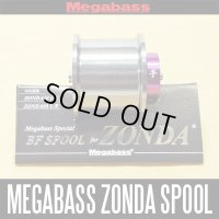 【Megabass】 Special Bait Finesse Spool for ZONDA