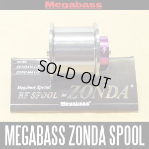 Photo1: 【Megabass】 Special Bait Finesse Spool for ZONDA
