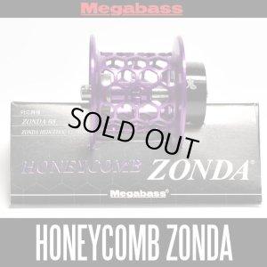 Photo1: [Megabass] Honey Comb Bait Finesse Spool for ZONDA *MGBA