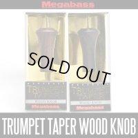 [Megabass] Trumpet Taper Wood Handle Knob *HKWD