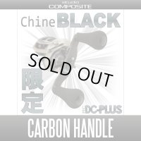 [Studio Composite] [Limited Color]Carbon Crank Handle RC-DC Plus with EVA knob【SHINE BLACK】【92mm,98mm,104mm】