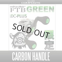 [Studio Composite] [Limited Color]Carbon Crank Handle RC-DC Plus with EVA knob【FTB GREEN】【92mm,98mm,104mm】